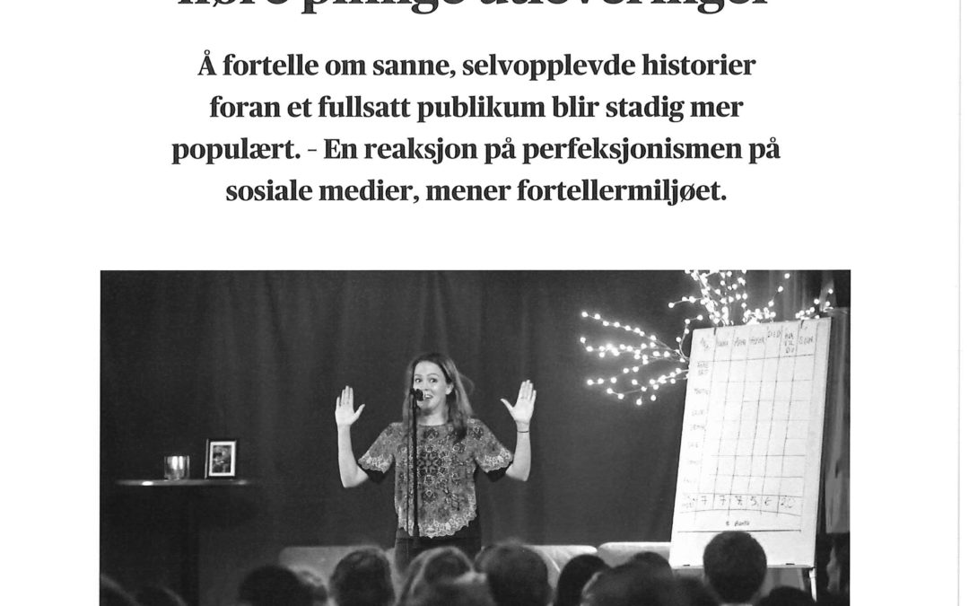 Ungdom står i kø – Aftenposten 2017